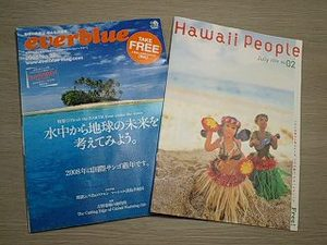 Free_magazines