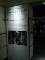 Days_japan_001